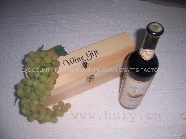葡萄酒木禮盒 1