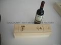 紅酒木盒單瓶裝