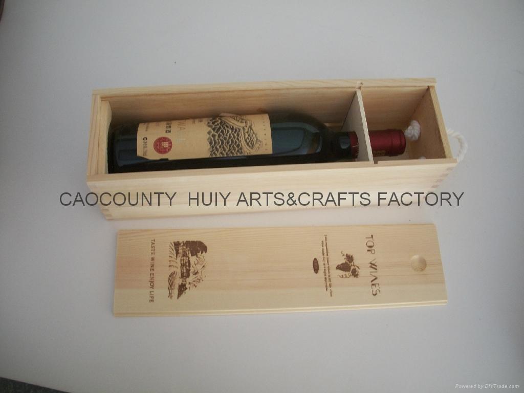 紅酒木盒單瓶裝 2