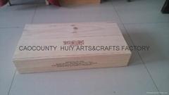 紅酒木箱,6支木箱