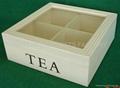 木制茶叶盒,巧克力盒,奶酪盒