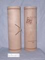 Single wood wine box 1