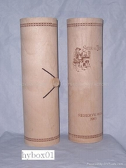 Single wood wine box