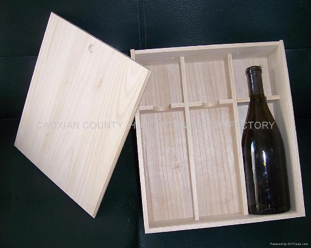 3-bottle wine box 1