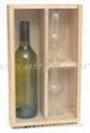 带酒杯的酒盒