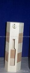 single wine box