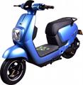 Hama电动自行车 4