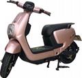 Hama电动自行车
