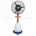 Centrifugal Mist Fan 26 inch