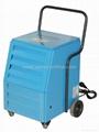 45L Industrial dehumidifier