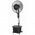 26 inch centrifugal outdoor misting fan