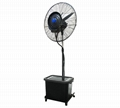 Competitive 26 inch outdoor mist fan
