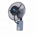 Wall-mounted centrifugal mist fan with