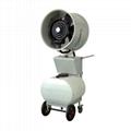 light commercial mobile misting fan