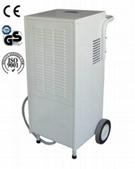 120L/D Commercial Dehumidifier