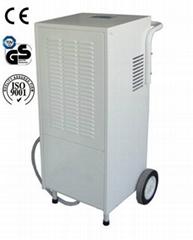 120L/D Commercial Dehumidifier