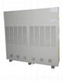 960L/D Industrial Dehumidifier