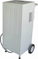 Compressor Industrial Dehumidifier