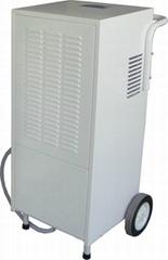 Compressor Industrial Dehumidifier