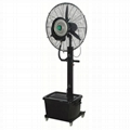 Best China centrifugal outdoor mist fans