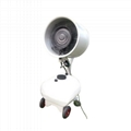 Mobile misting humidifier fan for