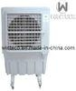 Fast Cooling Mobile Evaporative Air