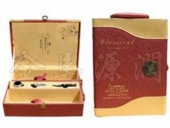 新款紅楓葉精裝雙支皮盒