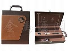 新款泰迪精裝雙支皮盒