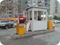 重慶停車場