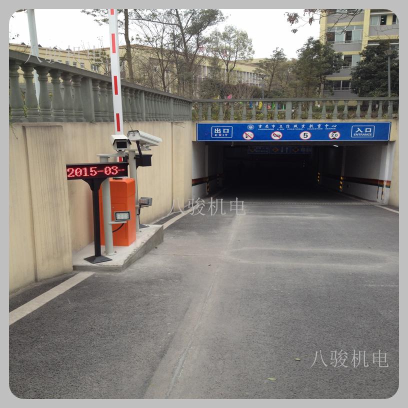 八駿停車場車牌識別系統 4
