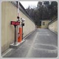 八駿停車場車牌識別系統 5