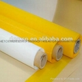 High quality screen printing mesh 5