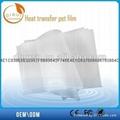 供應高品質硅膠絲印膠片 2
