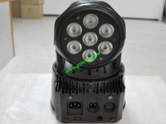 LED mini wash moving head light 7*10W/15W (Hot Product - 1*)