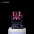 new arrival zoom moving head light zoom matrix led