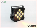 9pcs*15W flat led par can for event,party & disco