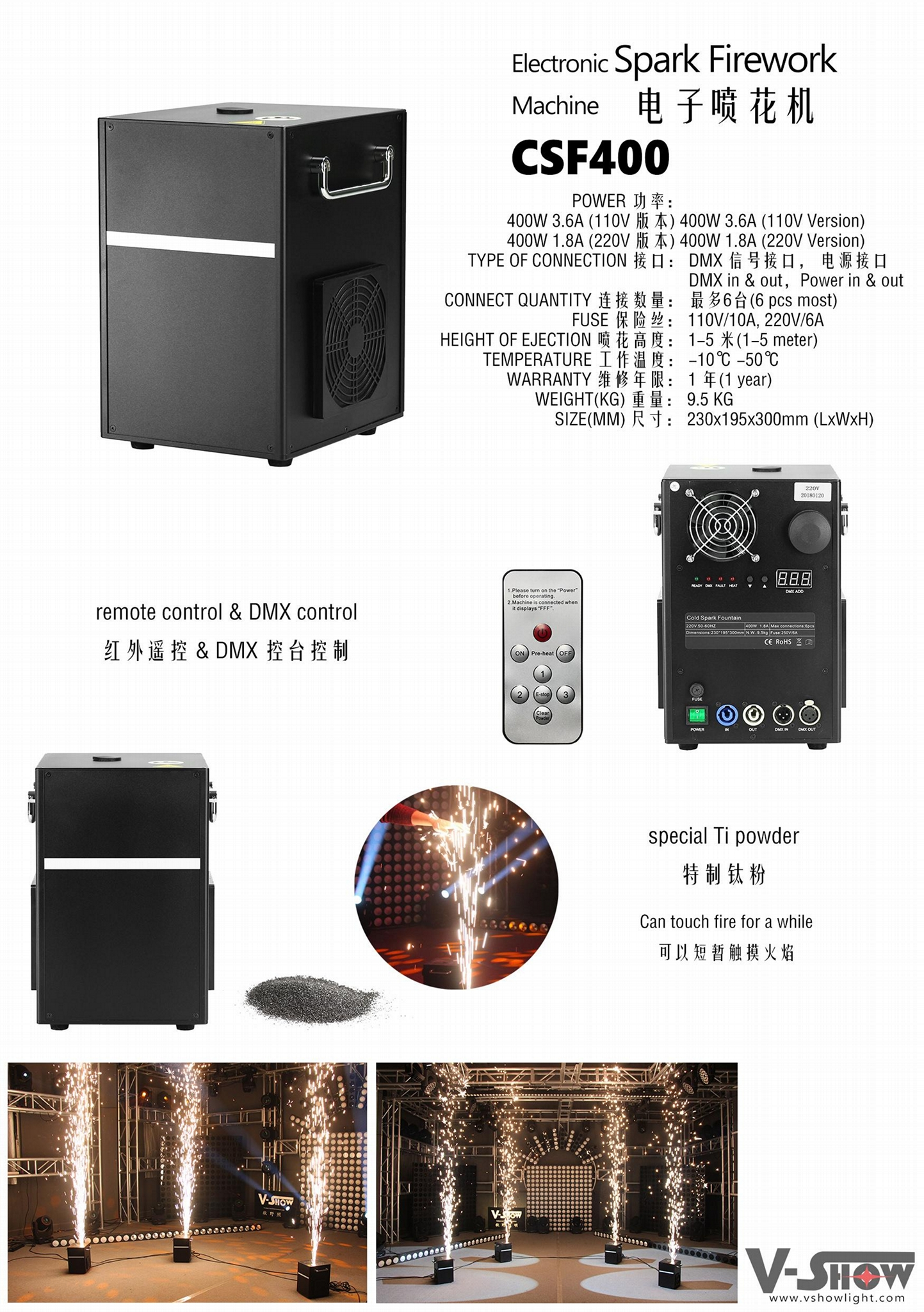 Fireworks machine sparklers machine cold fountain fireworks stage cold spark 14