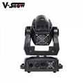 90W Mini LED Moving Spot moving head light stage led moving head light
