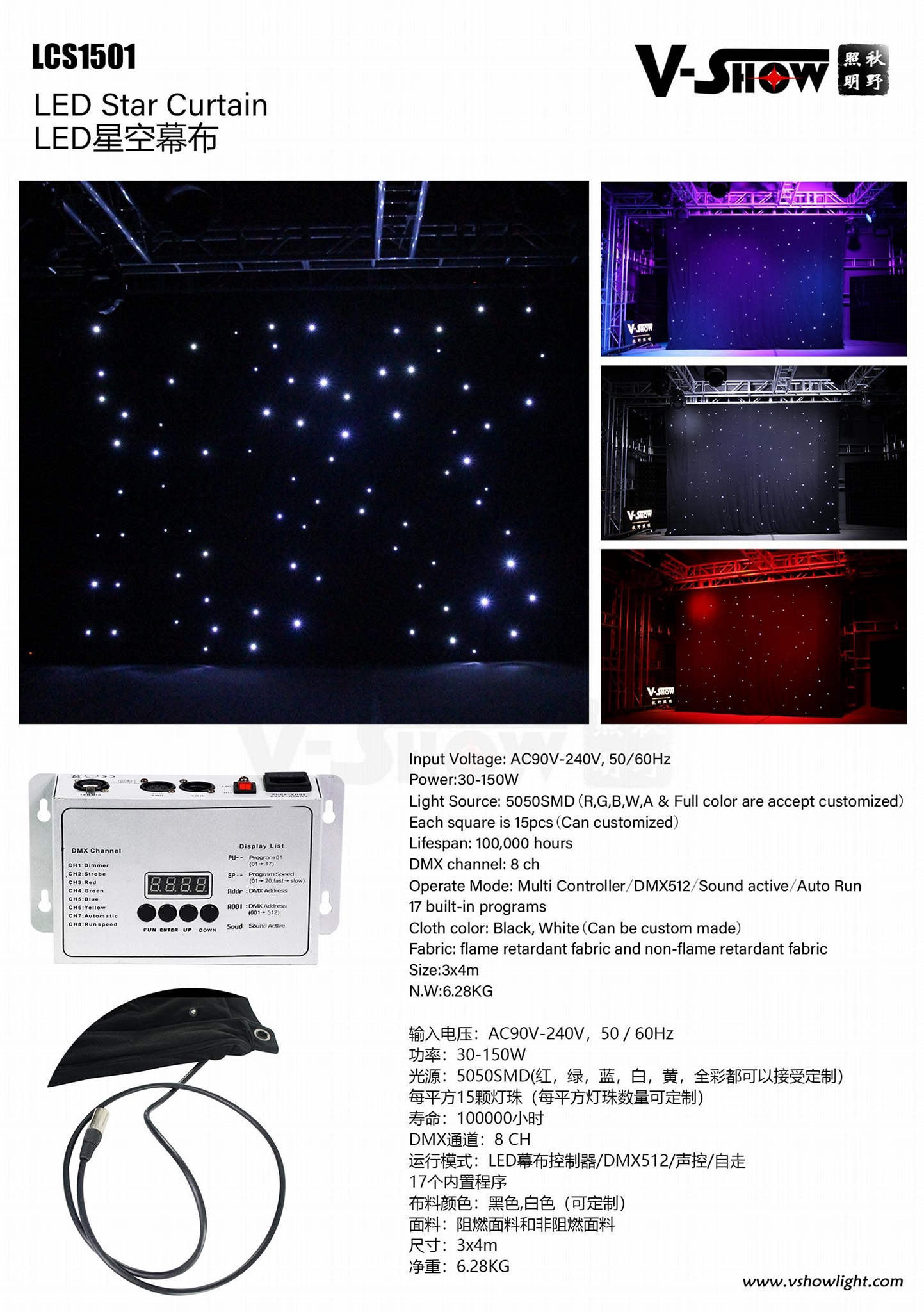 V-Show LED star curtain Background curtain lights 3*4M with controller 5