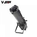400W Die-casting RGBW LED Profile Light