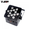 rechargeable battery flat led par can