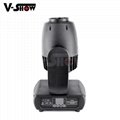 stage moving head 150w spot moving head dj light
