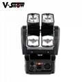 Promotion head led lights for dj ,cheap
