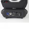Bar KTV 250W LED Beam Spot Wash Moving Head Light Master-slave mode 7