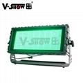 ip65 strobe light Outdoor LED Strobe 560W 7