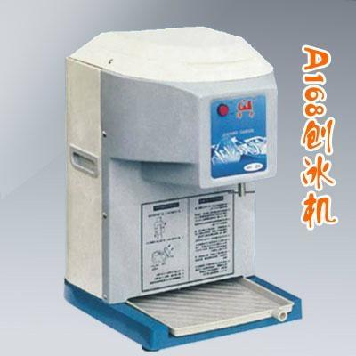 电动刨冰机 1
