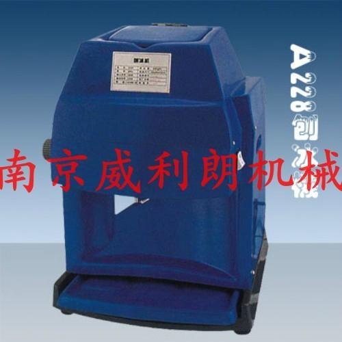 电动刨冰机 3
