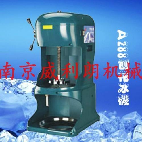 电动刨冰机 4