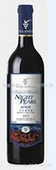 吐鲁番楼兰红酒