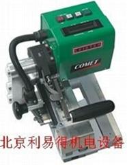 雙焊縫土工膜焊接機   格